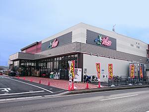 スーパーガッツ馬立本店